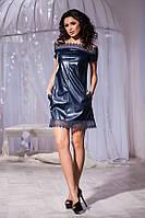 Кожаное тёмно синее платье со змейкой сзади и открытыми плечами. Арт-5736/57