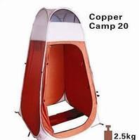 Туристическая палатка для душа Эврика/Eureka Cooper Camp 20