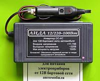 Инвертор «АИДА 12/220-100Вт» из =12В в ~220В мощностью до 100Вт в автомобиль для ноутбука.