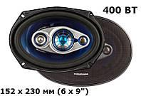 Автомобильные колонки акустика BOSCHMANN G-9633S