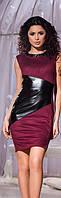 Стильное бордовое замшевое платье с чёрной вставкой кожи. Арт-5737/57