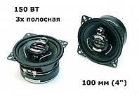 Автомобильные колонки акустика BOSCHMANN JX-S443L