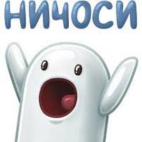 Мягкие игрушки Ничоси из Вконтакте