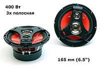 Автомобильные колонки акустика BOSCHMANN PR-1658ER