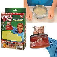 Набор упаковочных крышек-пленок для продуктов Stretch and Fresh, стрейчевые пленки для продуктов