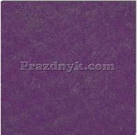 Фетр 20х30 фиолетовый 2 мм