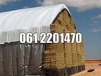 Хранение сена защитный тент -Haycover