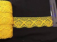 Кружево макраме цвет желтый  50 мм N956