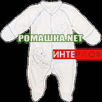 Человечек для новорожденного р. 56 демисезонный ткань ИНТЕРЛОК 100% хлопок ТМ Свит 3135 Голубой