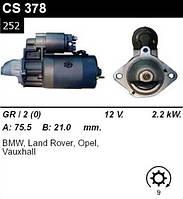 Стартер BMW 324 524 525 / Land Rover / Opel Omega B 2.5TD /2, 2кВт z9/ CS378