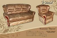 """Комплект мягкой мебели """"Версаль"""""""