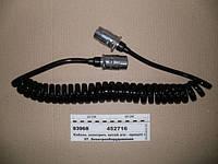 Кабель п/прицепа спиральный с вилками ПС-300 в сборе (мелкий виток, улучшенный), КЭВ-ПМ