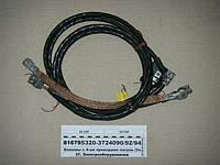Клеммы с 4-мя проводами латунь 25 кв. мм, 5320-3724090/92/94