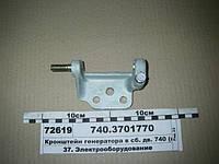 Кронштейн генератора в сб. дв. 740 (пр-во КАМАЗ), 740.3701770