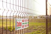 Забор из сварной проволоки.jpg