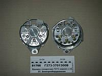Крышка генератора Г273 задняя в сборе (Самара) со стороны контактных колец, Г273-3701300В