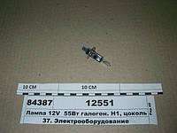 Лампа 12V  55Вт галоген. Н1, цоколь P14,5s (ДИАЛУЧ), 12551