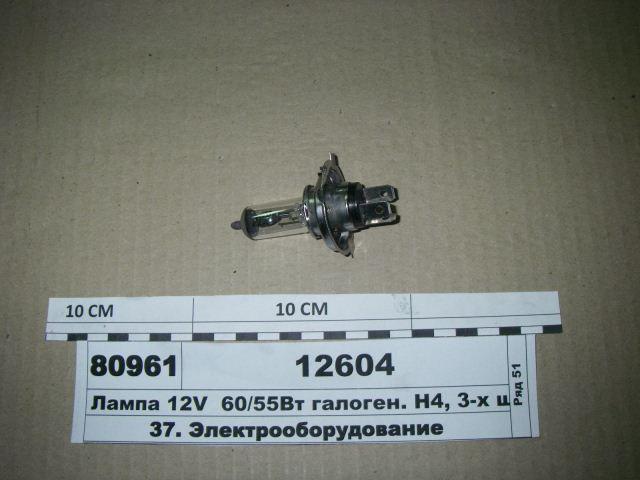 Лампа 12V  60/55Вт галоген. Н4, 3-х штырев. P43t (ДИАЛУЧ), 12604 -  Avtogradus интернет-магазин в Киеве