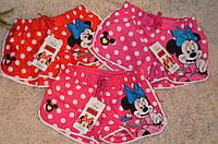 Легкие шорты Дисней Минни для девочек 98-134 см