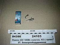 Лампа 24V 100Вт галоген. Н3 с проводком, цоколь PK22S (ДИАЛУЧ), 24103