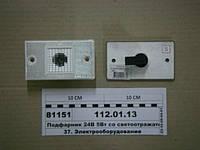 Подфарник 24В 5Вт со светоотражателем (Руденск), 112.01.13