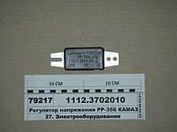 Регулятор напряжения РР-356 КАМАЗ, МАЗ, ЛАЗ (Пенза), РР356(776.3702)