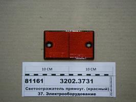Светоотражатель прямоуг. (красный) (Руденск), 3202.3731