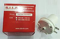 Электродвигатель МЭ-268Б (24В, 10Вт) стеклоомывателя (ТМ S.I.L.A. в фирм. упак.) Рекомендовано!!!, МЭ268Б-3730
