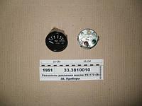 Указатель давления масла УК-170 (Владимир), 33.3810010