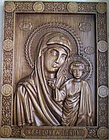Иконы резные из дерева. Казанская икона Божьей Матери, фото 1