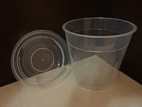 .Горщики для орхидей (прозрачные) D 14,5см, H 14см