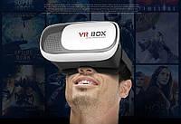 Очки виртуальной реальности VR Box G2 с пультом управления Виртуальные 3D очки