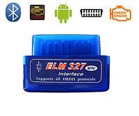 Автосканер ELM327 OBD II Super Mini Bluetooth V2.1, мультимарочный сканер-адаптер, диагностический сканер