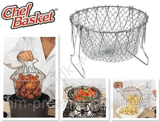 """Складная решетка для приготовления пищи Chef Basket (Шеф Баскет), универсальное приспособления для готовки - Интернет магазин  """"Prezent"""" в Николаеве"""