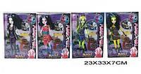 Кукла монстр METR Monster High (YY2013A-D), кукла-девочка, кукла для девочки, детская кукла монстр