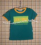 Высококачественные футболки для мальчиков ТМ Wanex, Турция р.92-,122см белый, желтый, фото 2