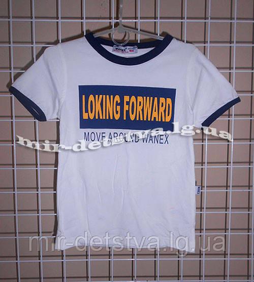 Высококачественные футболки для мальчиков ТМ Wanex, Турция р.92-,122см белый, желтый