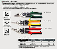 Ножницы по металлу Toptul правые SBAC0225