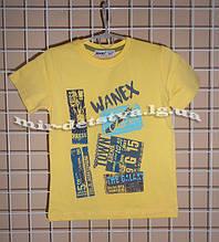 Високоякісні футболки для хлопчиків ТМ Wanex, Туреччина р. 92-104см жовтий, зелений
