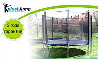 Батут Just Jump 244 см с сеткой и лесенкой с усиленными двойными ножками, фото 1