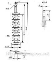 Изолятор ЛК 70/110-IV