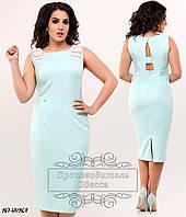 Платье 147-ИН16Л /АБ1