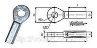 ЗПС-70-3В