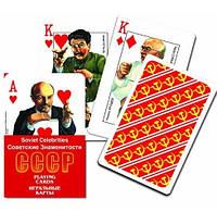 Soviet Celebrities_m55 Карты Soviet Celebrities,1 колода 55 листов