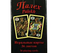 Black P 2 Карты Black P 36 листов