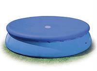 Чехол серии Easy Set Pool для наливного круглого бассейна 244 см