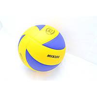 Волейбольный мяч Micasa 200, спортивный мяч для игры в волейбол, мяч волейбольный для детей и взрослых