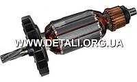 Якорь VJ Parts для перфоратора Bosch GBH 2-26 DFR/DRE аналог,Tekhmann TRH-1120 D ( 153*35 7-з /лево)