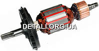 Якорь Перфоратор Bosch GBH 5-40 DСE ( 185*46 7-з /прямо)