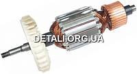 Якорь болгарка Euro Craft 230 AG232 ( 208*54 шлиц 9мм)
